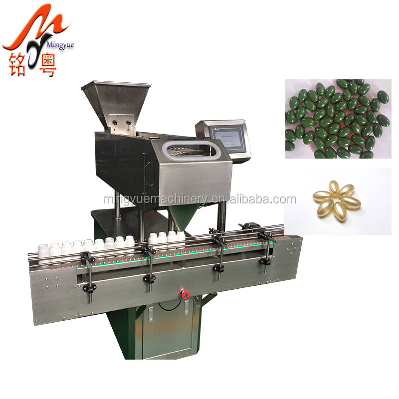 Factory Supplying Multi Channel Vitamin <strong>D</strong> Softgel Counting Machinery