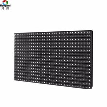 320x160mm full color outdoor LED screen moduleP10