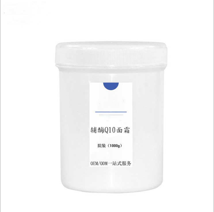 OEM Anti-wrinkle Anti-age Cream coenzyme <strong>q10</strong>