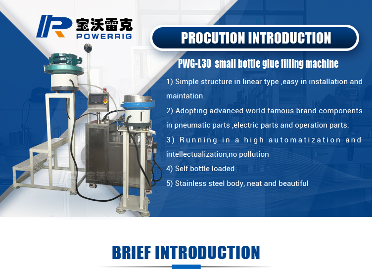Fully Automatic 2g nail instant glue filling capping machine