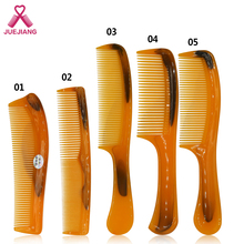 small hair <strong>comb</strong> pocket travel beauty hair <strong>comb</strong> tortoise shell amber color handle personalized hair salon <strong>comb</strong> with logo
