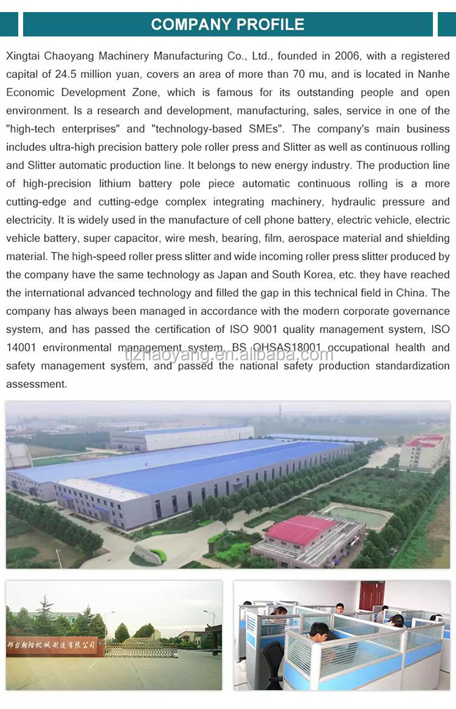 Lithium Battery Production Line and One-stop Service l