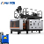 high quality knapsack sprayer making blow molding machine