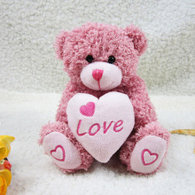 Plush Teddy Bear With Heart Love For Valentines Day Gifts