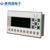 Screen Membrane Switch Panel Keypad Icon Label Touch Panel for Electronic Product