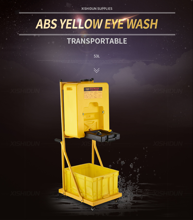 ABS 53L Portable  Emergency Eye Wash Shower Station with trolley