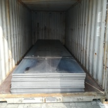 A36 ST37 hot rolled steel plate MS steel sheet SS400 Q235 carbon steel