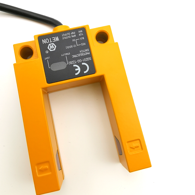 Lift Parts U Type Photoelectric Switch