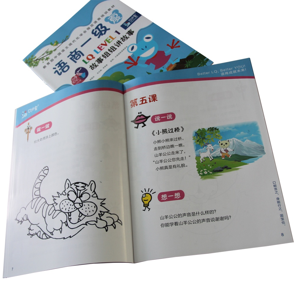 Children English books kid coloring books cheap child books printing