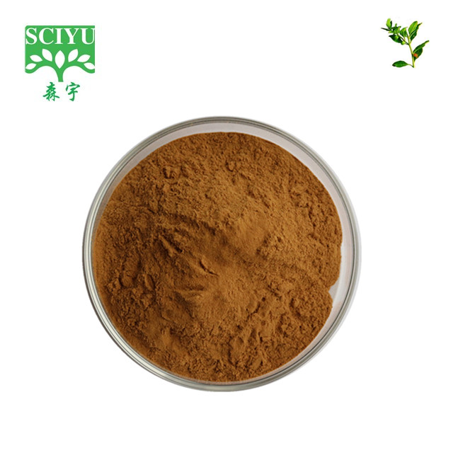 wholesale price organic ashwagandha extract <strong>powder</strong> for free sample