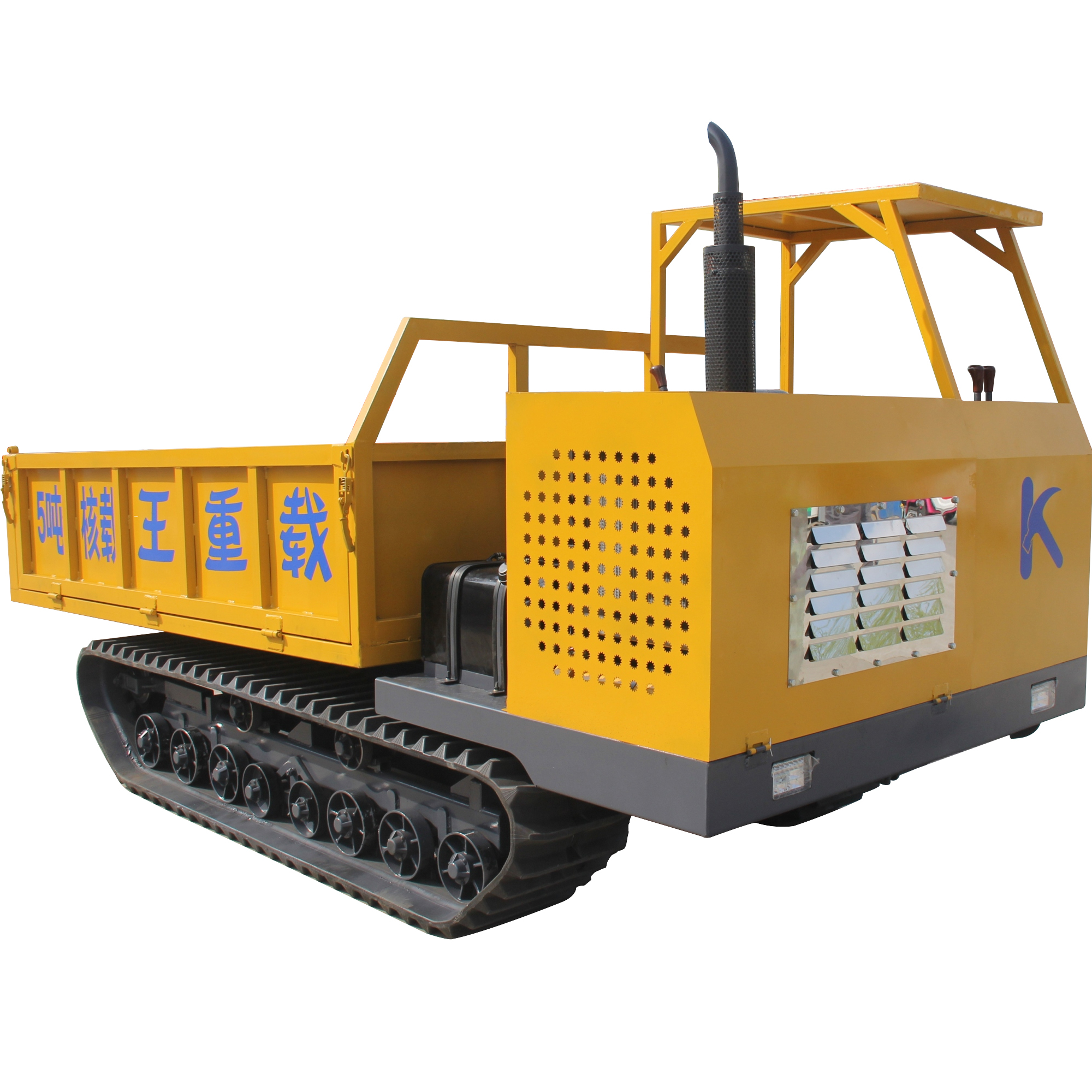 5 Ton mini dumper / crawler dump <strong>truck</strong> from China for sale