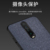Luxury Leather Cover for Xiaomi Redmi K30 5G Cell Phone Case
