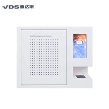 Hot Sale Electronic Key Cabinet Fingerprint For <strong>Security</strong>