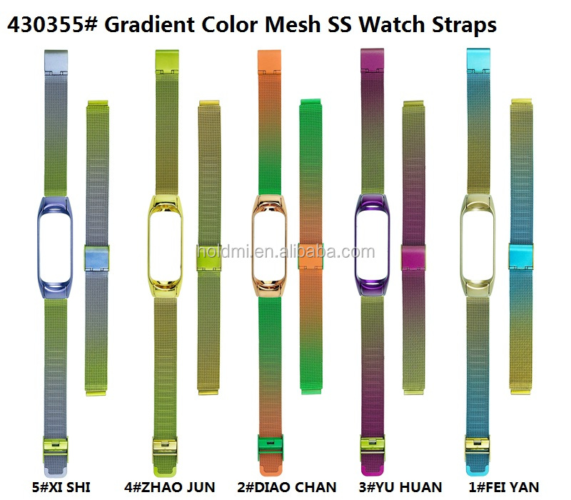 ODM holdmi 430355 Ancient-China-Five-Beauty Series 5 colors mesh steel miband4 watch strap for mibands