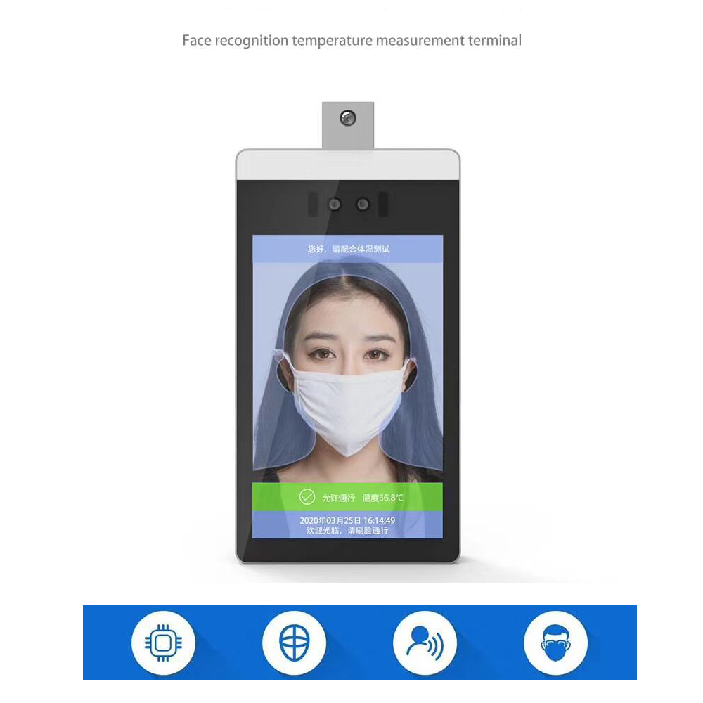 Face Recognition Temperature Measurement Terminal