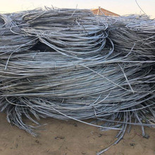 Quality Aluminum Cable Wire <strong>Scrap</strong> for sale