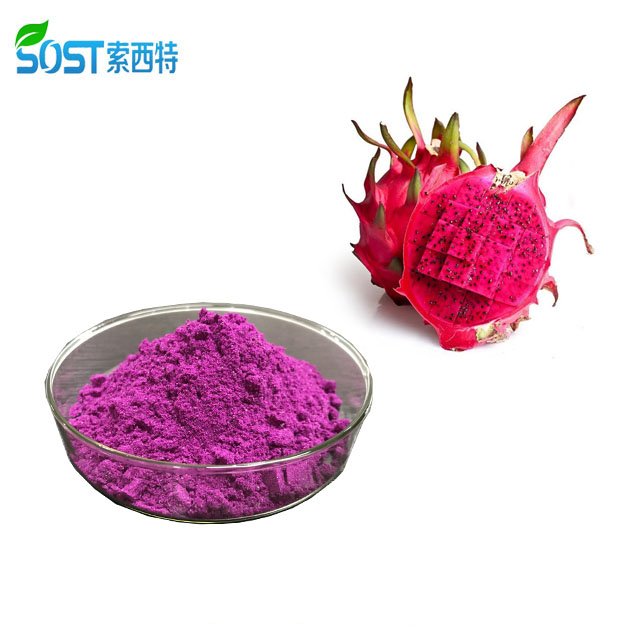 SOST Supply Pure Organic Freeze Dried Red Dragon Fruit <strong>Powder</strong>