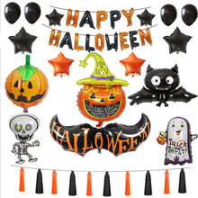 Wholesale Halloween Balloon Set <strong>12</strong> inch Latex Balloon Bat Foil Balloons HAPPY HALLOWEEN Letters Ballon Party Decoration