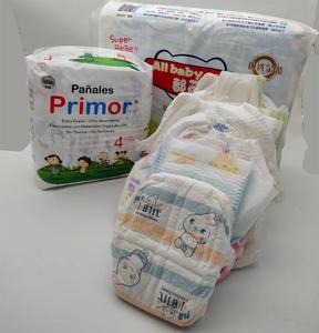 super absorbent baby diaper High quality OEM private label wholesale disposable baby diaper