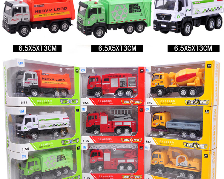 Children's toy recovery alloy car model simulation engineering excavator fire fighting sprinkler sanitation garbage truck