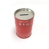/product-detail/oil-drum-shape-metal-coin-bank-money-saving-tin-box-60711200197.html
