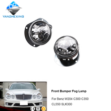 YZX Front Left Right Foglight Fog Lamp 2048202156 2048202256 For Mercedes-Benz <strong>W164</strong> R171 W204 C300 C350 CL550 SLK300