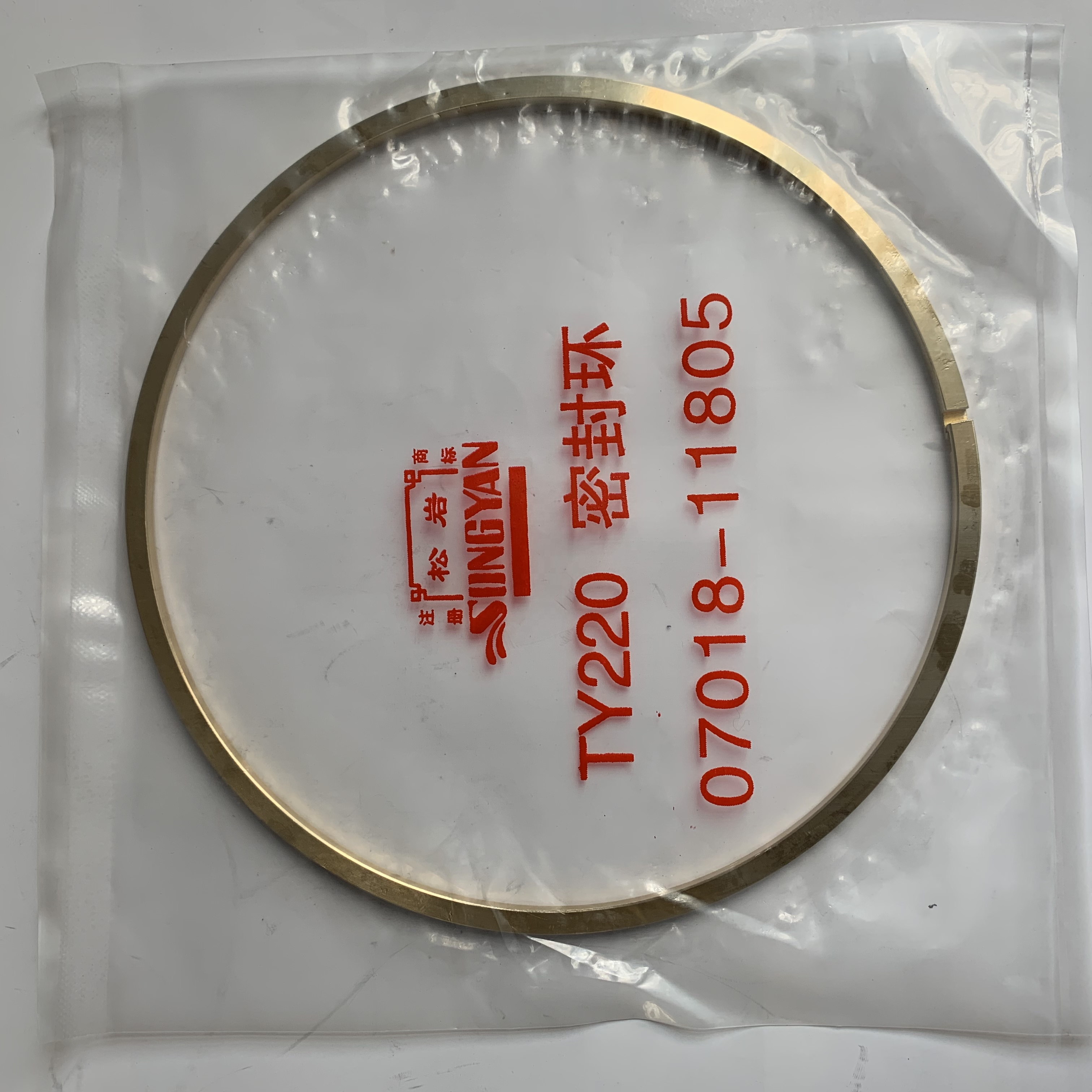 Factory direct sale of high quality <strong>bulldozer</strong> transmission spare parts 07018-11205 sealing ring for SD22 SD32 D85A <strong>D155A</strong>