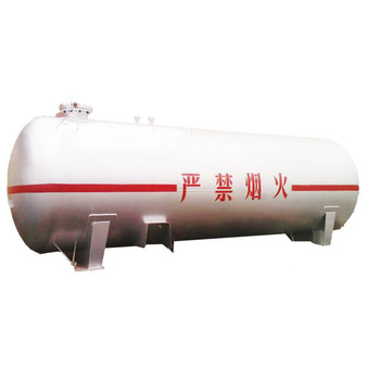 High quality storage lpg tank