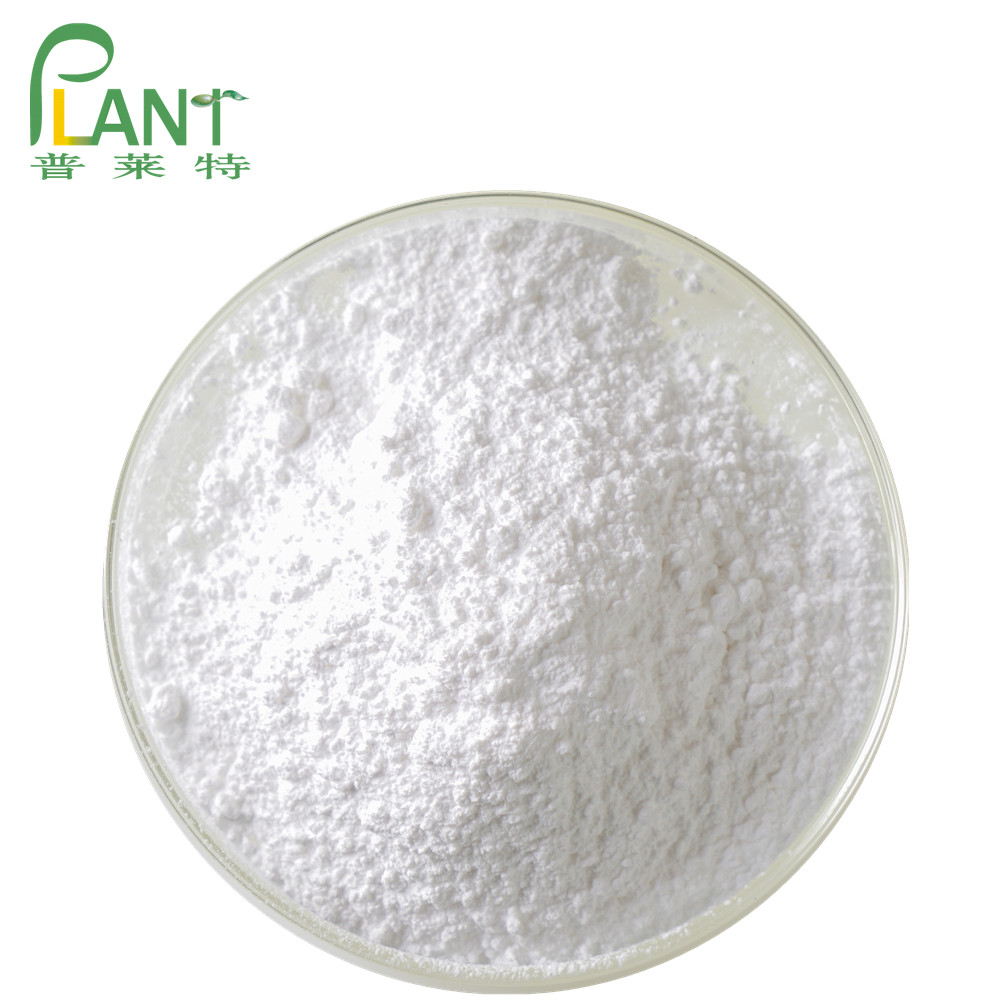 Hot Sale CAS 84380-01-8 99.9% Pure alpha arbutin <strong>powder</strong>