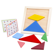 Hot Sale Colorful Wooden Tangram 7 Pieces Puzzle for <strong>Kids</strong>