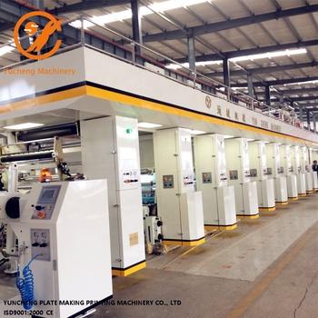 high speed roto print machine printing machines moquina impression