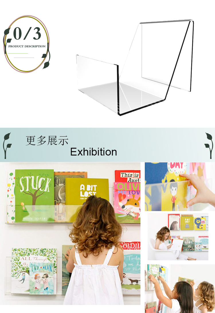 Fixture Displays Literature, Clear Acrylic Catalog, Book, CD, DVD, Stand furniture