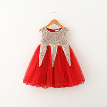 Foreign Trade Children's <strong>Dresses</strong> Summer <strong>Girl's</strong> <strong>Dresses</strong> Inverted Triangle Sequin Skirt Mesh Princess Tulle <strong>Dress</strong> For Girls