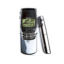 Nokia 8810 2G Mobile <strong>Phone</strong> Rear Panel Cover-Black Original unlocked candy bar <strong>phone</strong> 2G <strong>GSM</strong> 900/1800 black silver gold