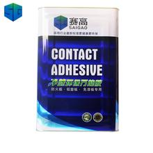 ENVIRONMENT FRIENDLY NEOPRENE CONTACT <strong>ADHESIVE</strong> SBS GLUE FOR HOUSEHOLD