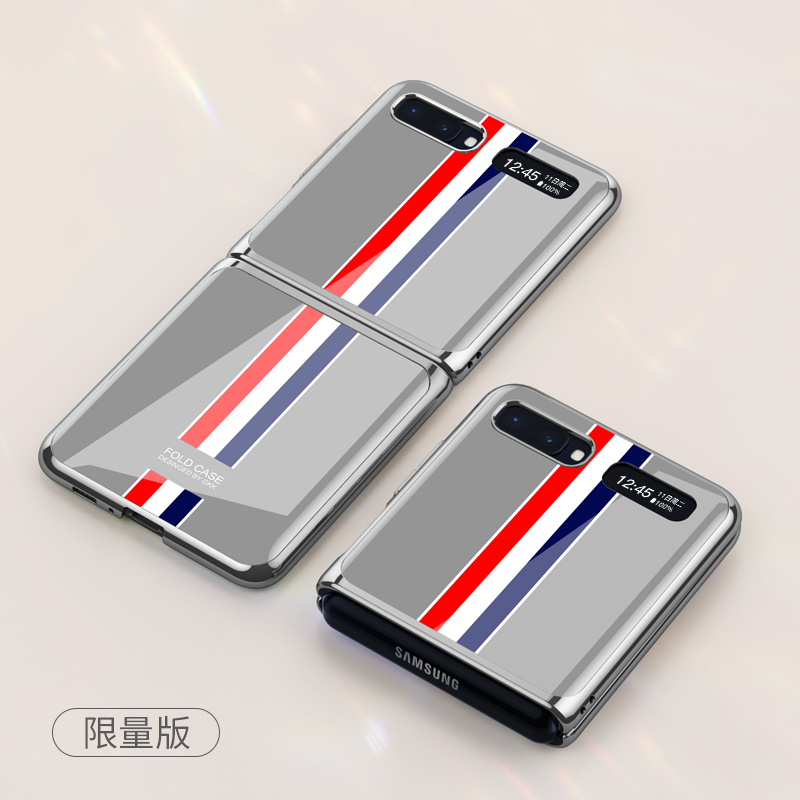 Luxury Pattern Tempered Glass Fold Case For Samsung Galaxy <strong>Z</strong> Flip 9D Hard Protective Cover For Samsung <strong>Z</strong> flip F7000 F700F