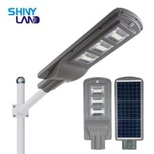 Outdoor waterproof ip65 SMD 20 40 60 80 <strong>w</strong> all in one integrated solar led street light
