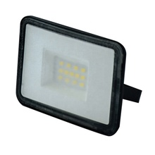 10W New Products 2020 Super Mini Elegant Waterproof Ultra-Slim <strong>LED</strong> Flood Light Portable Flood Lights