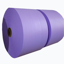 <strong>Roll</strong> of sanitary pad wrapping film