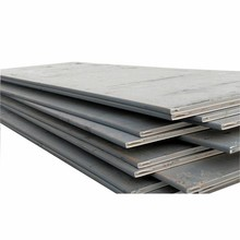 best price carbon astm H13 carbon tool steel plate cheap metal roofing sheet