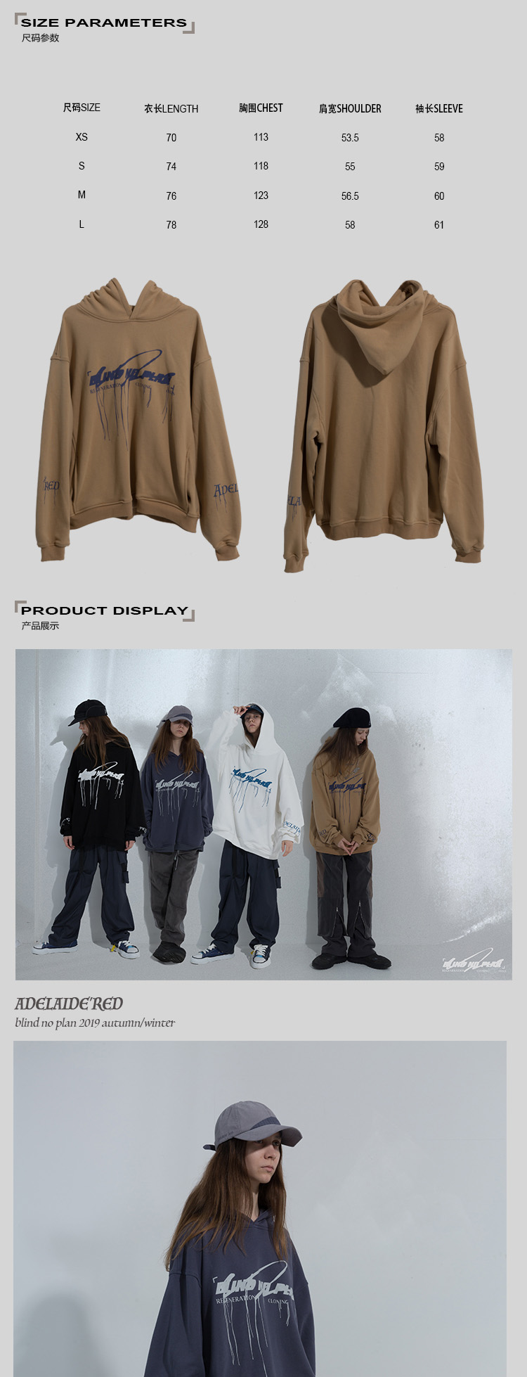 Stock Apparel Girls Split Top Cotton Unisex Baggy Basic Hoodys Mens Gym Hip Hop Custom Printing Xxxxl Jumper Women Hoodies