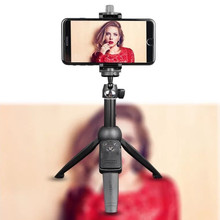 Handheld tripod 2 in 1 Monopod extendable <strong>phone</strong> selfie stick with <strong>phone</strong> clip