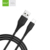 competitive advangate USB cable flying fish site 3A fast charger USB cables