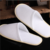 Customized cheap Hotel Slippers disposable personalized hotel slippers