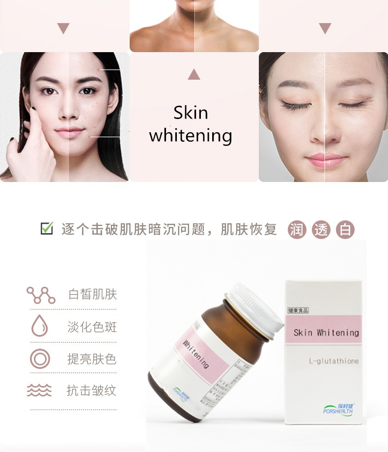 Porshealth OEM ODM Anti-oxidation skin whitening pills gluthatione capsule