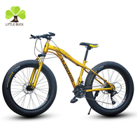 New design Variable speed 28 inch full suspension sport mountain bike / Mountain bicycle / mtb bike carbon frame