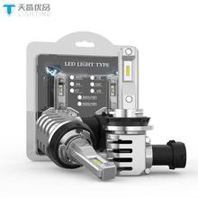 lamp socket of <strong>x10</strong> led headlight D3 24w 3600lm h11 taiwan car lights