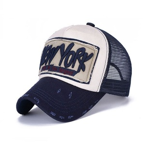 Small MOQ Design Your Own Style Outdoor Distressed Trucker Cap Custom Logo