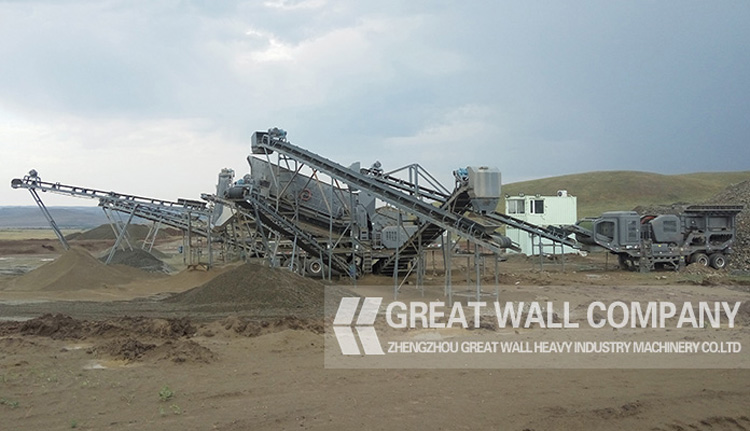 Fast Shipping Hard Rocks High Automation Mobile Crushing Plant Price