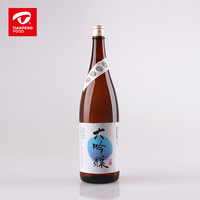 Japanese sake wine